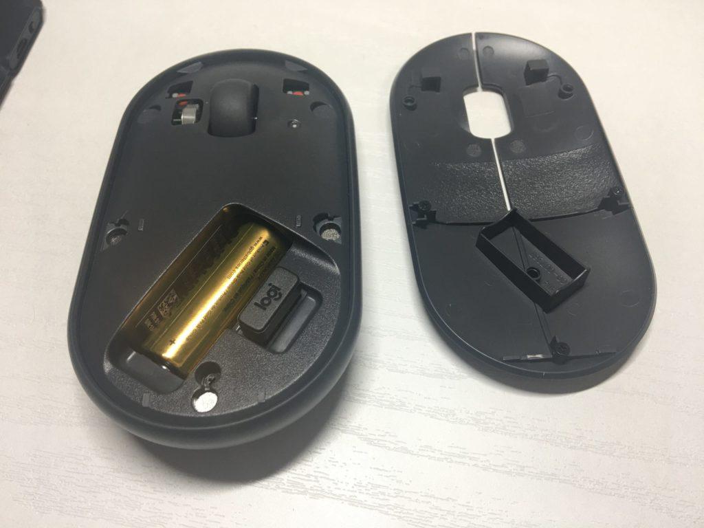 Logicool Pebble M350