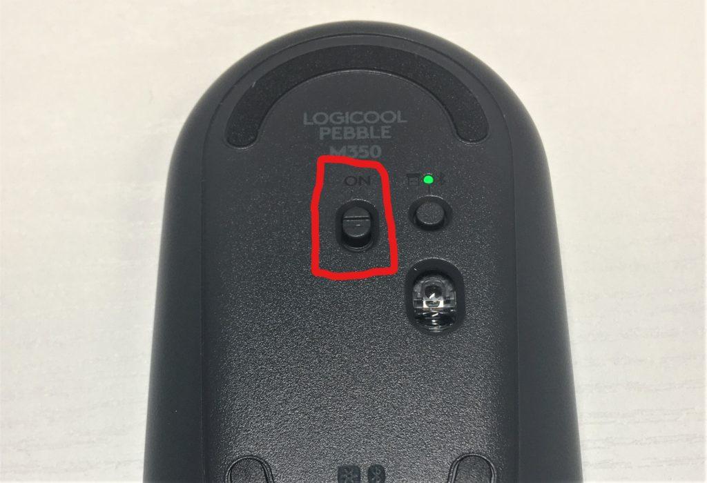 Logicool Pebble M350 オンオフスイッチ