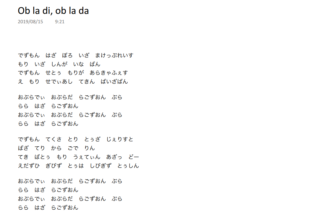 洋楽歌詞の例