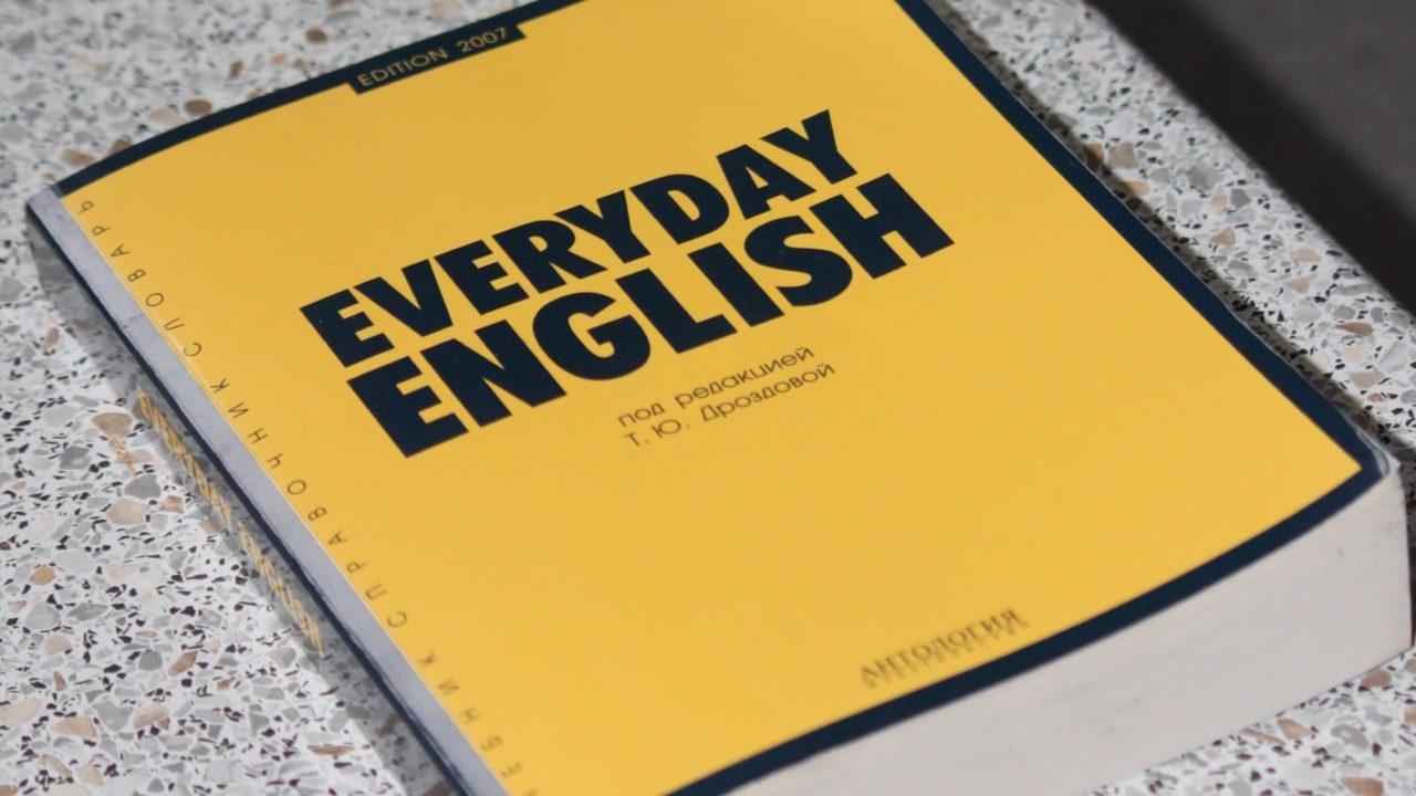 英語ができれば世界が変わる具体的な3つの理由