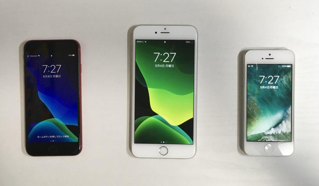 iPhoneSE(第2世代)レビュー