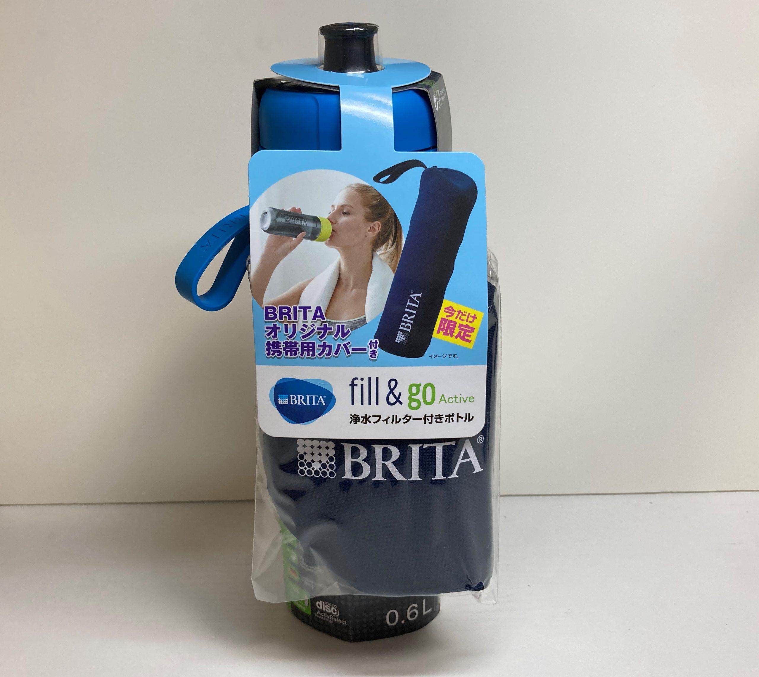 BRITA fill&go Active1