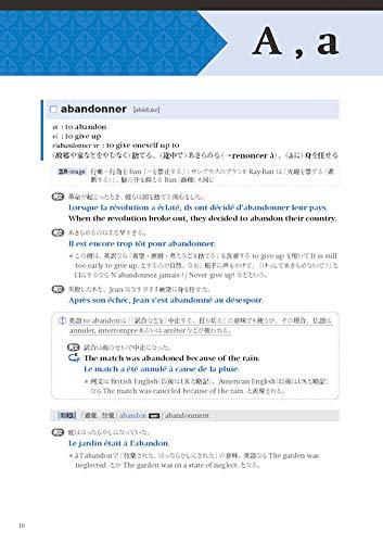 仏英日例文辞典