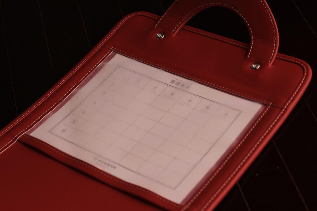 中村鞄製作所の牛川ボルサアプリコット