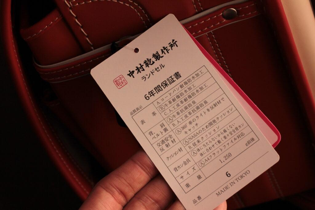 中村鞄製作所の牛川ボルサ